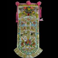 聖壽齊天大獅旗