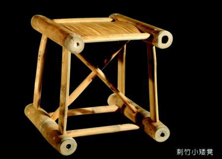 刺竹椅製作流程圖