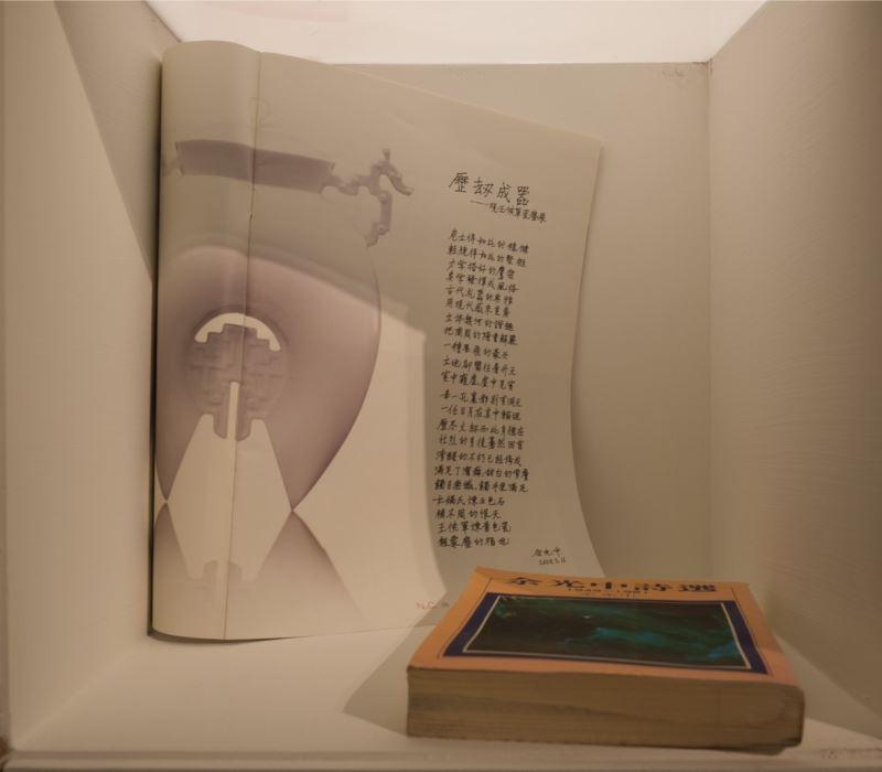 從前:余光中 等書籍