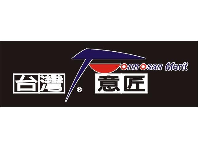 台灣意匠工房有限公司