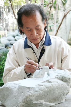 出世來做硯台的硯雕家