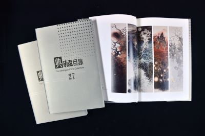 The Catalogue of 2014 Collections