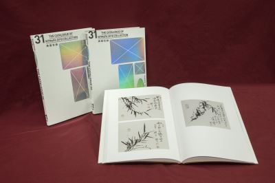 The Catalogue of 2018 Collections
