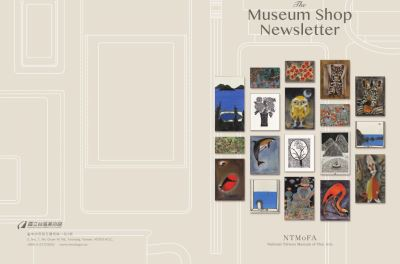2019 The Museum Shop Newsletter