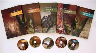 「臺灣美術研究論文選集」1—5集全套出版