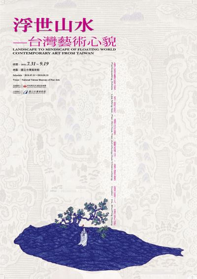 Landscape to Mindscape of Floating World – Contemporary Art from Taiwan