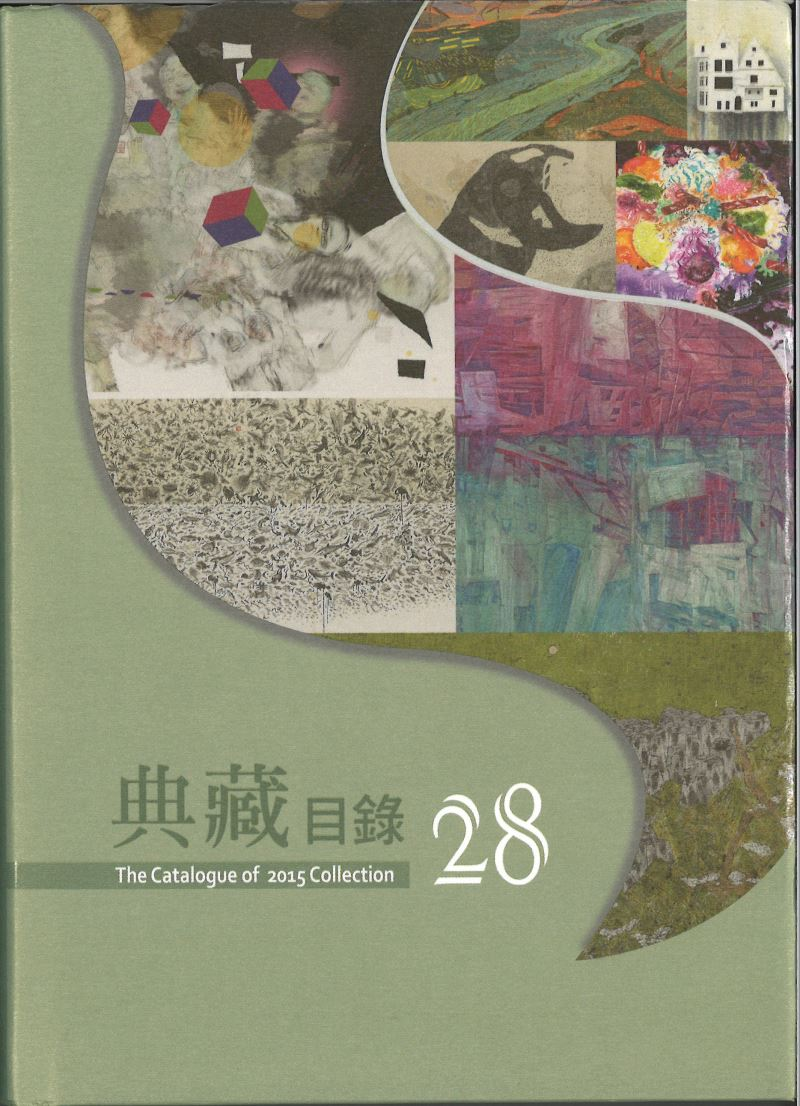 The Catalogue of 2015 Collections