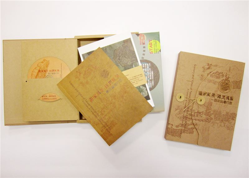 品味臺灣藝術工具箱:畫家風景•國民風景 : 百年臺灣行旅(附光碟片)