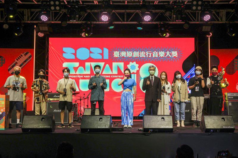 110年「臺灣原創流行音樂大獎」頒獎典禮