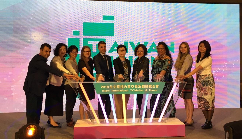 2018台北電視內容交易及創投媒合會盛大開展