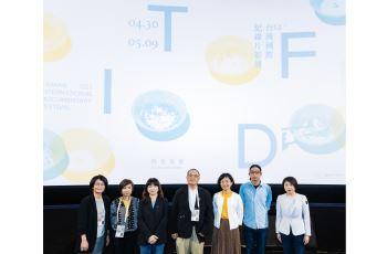 第12屆「台灣國際紀錄片影展(TIDF)」開幕典禮