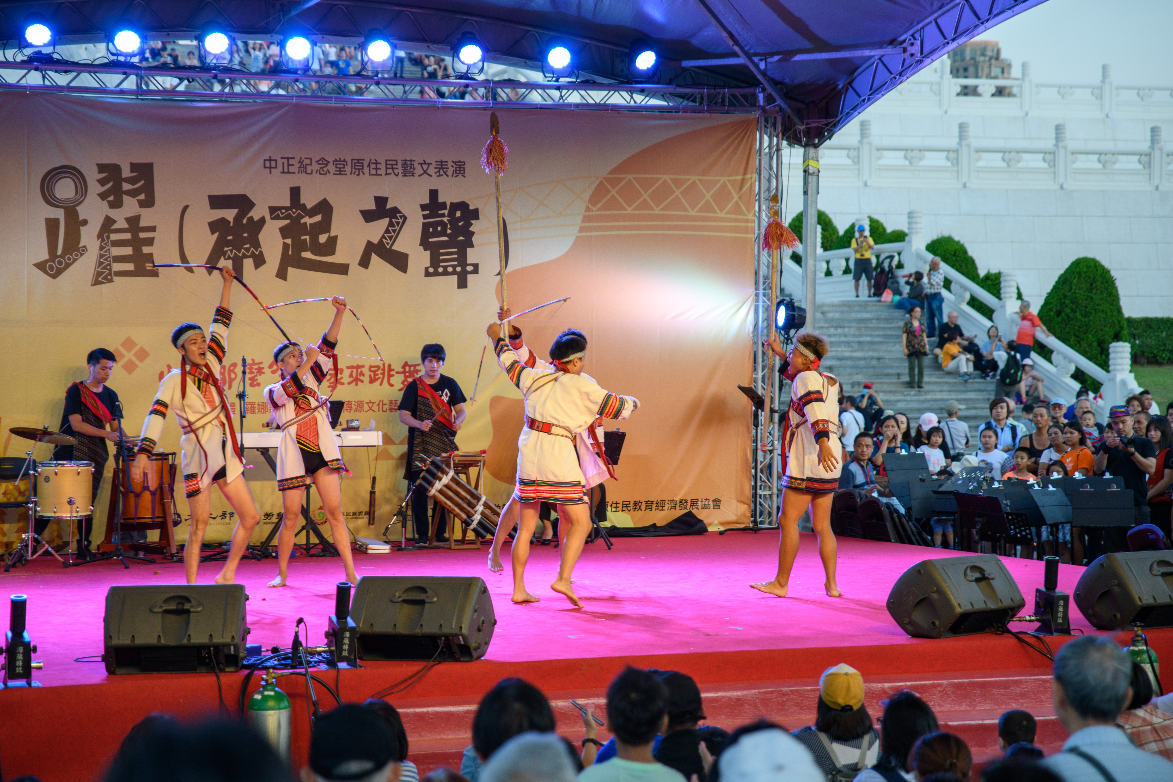 20191010 Taiwanese indigenous peoples' outdoor performance