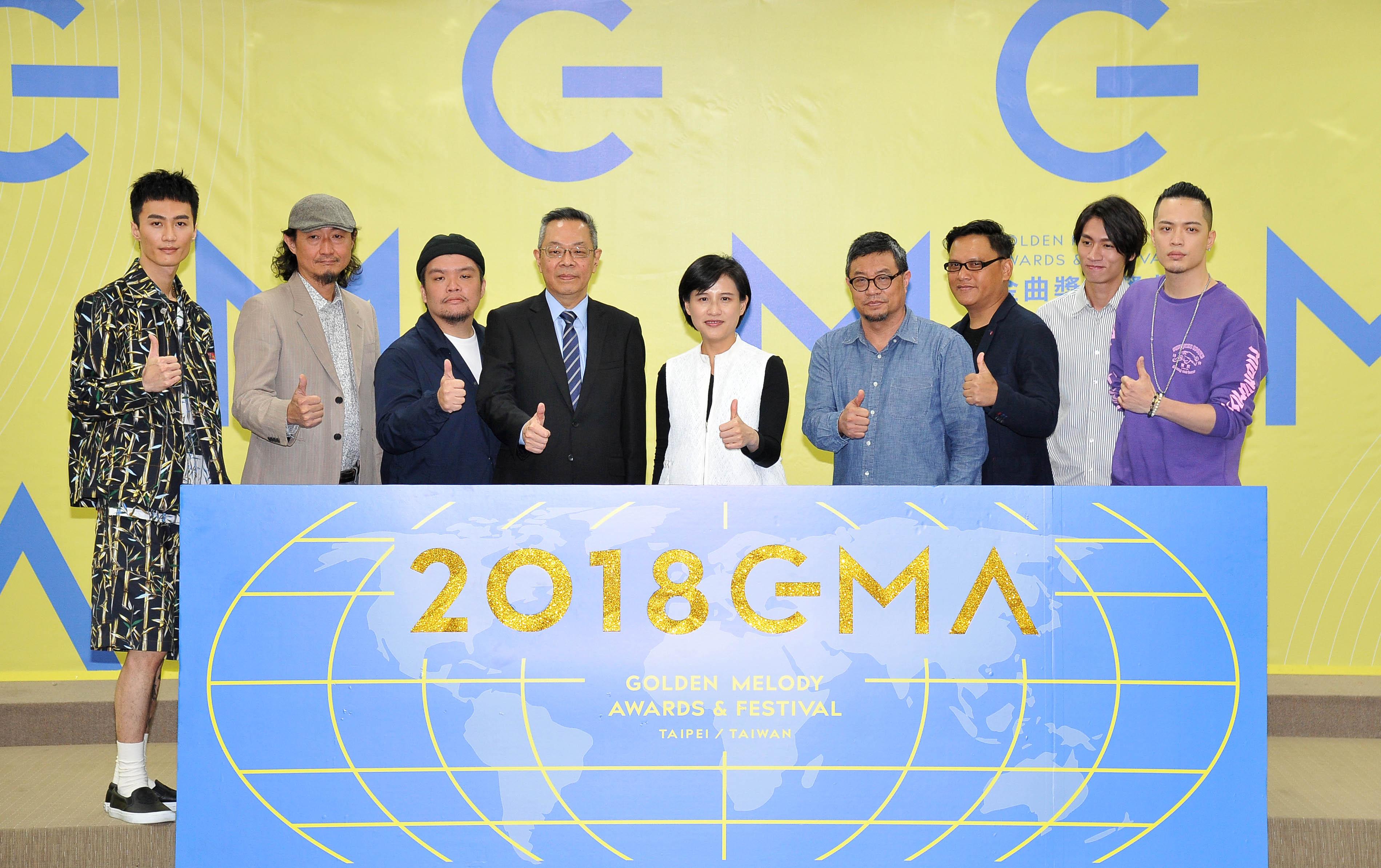 「2018 GMA金曲獎頒獎典禮暨國際音樂節」起跑記者會