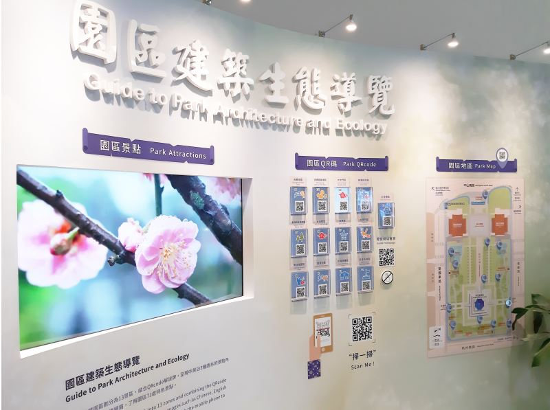 20190712園區建築生態導覽