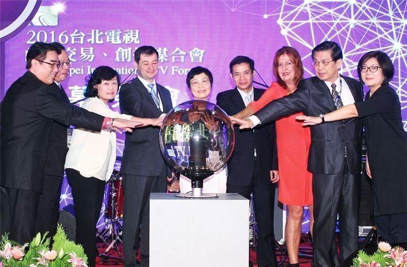 2016台北電視內容交易、創投媒合會開幕茶會