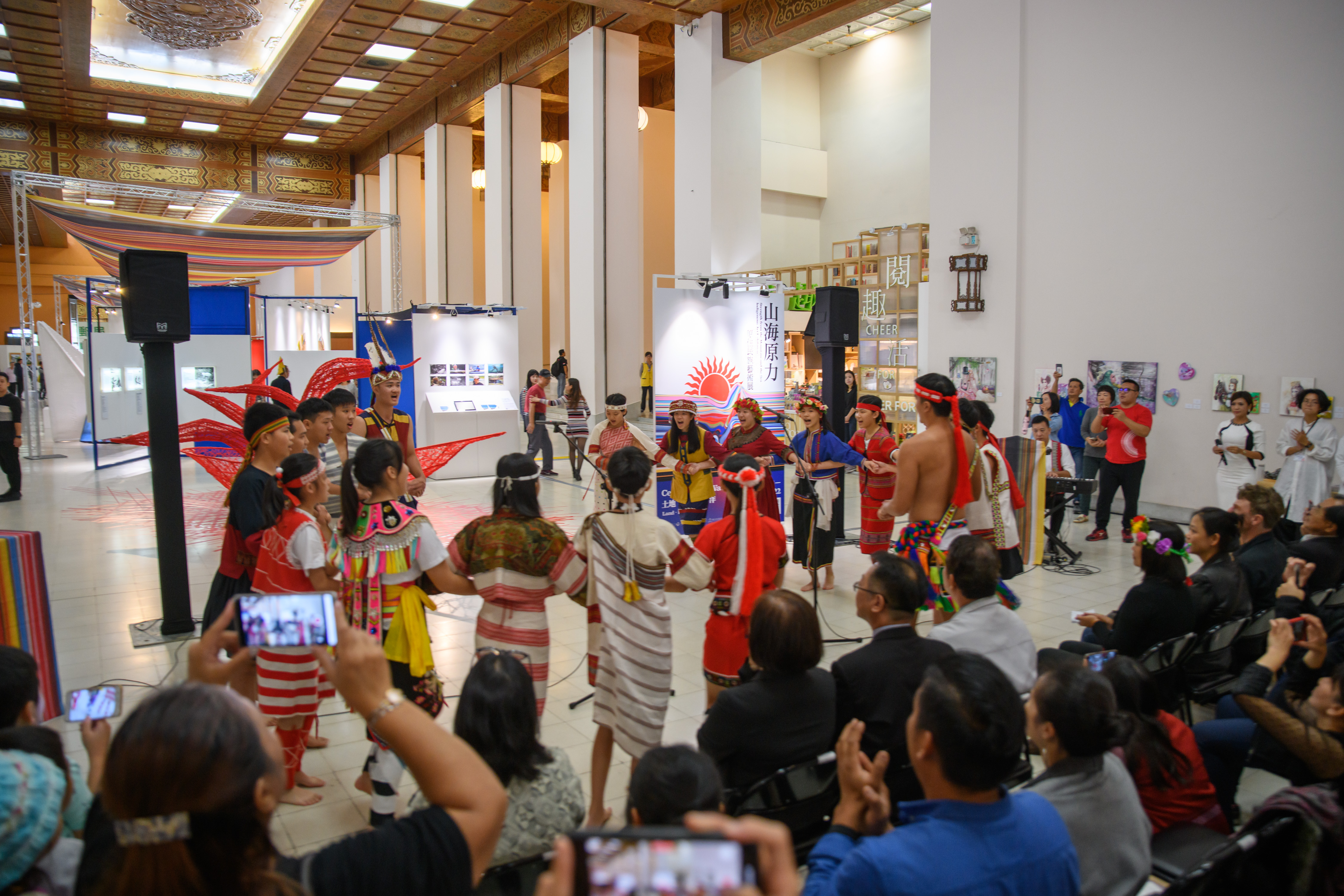 20191121-20200322 Strength from the Mountain and the Sea Indigenous Art Exhibition Activities
