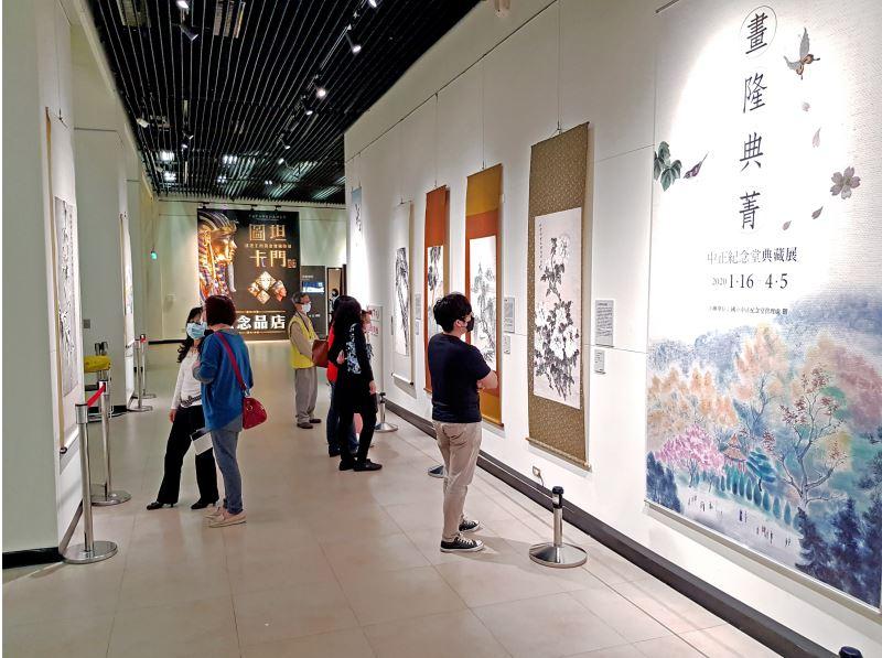 20200117-20200405 畫隆典菁.中正紀念堂典藏展
