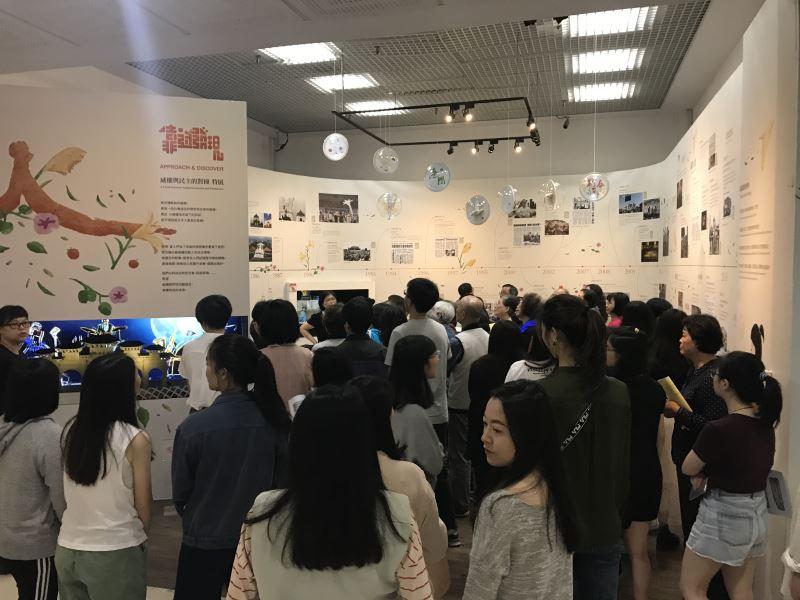 20190329互動體驗區志工教育訓練(第1場)