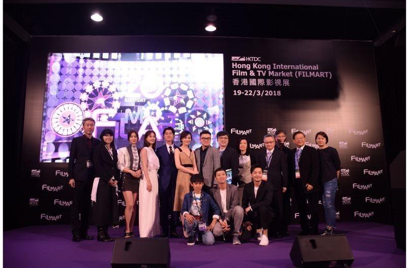 2018年香港國際影視展「台灣影視作品推廣會」