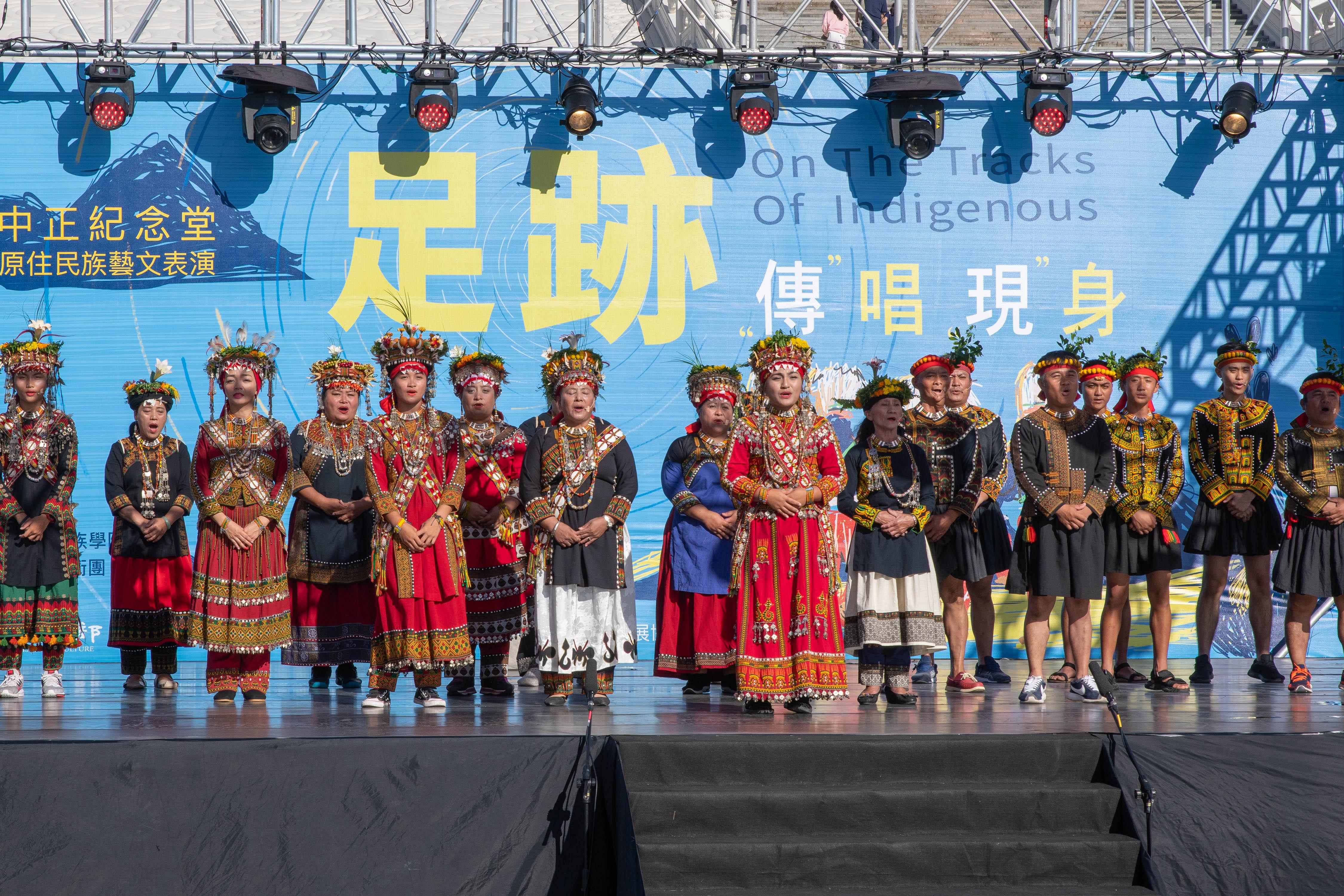 20190801原住民表演藝術「足跡」-安坡碇樂班文化藝術團演出02