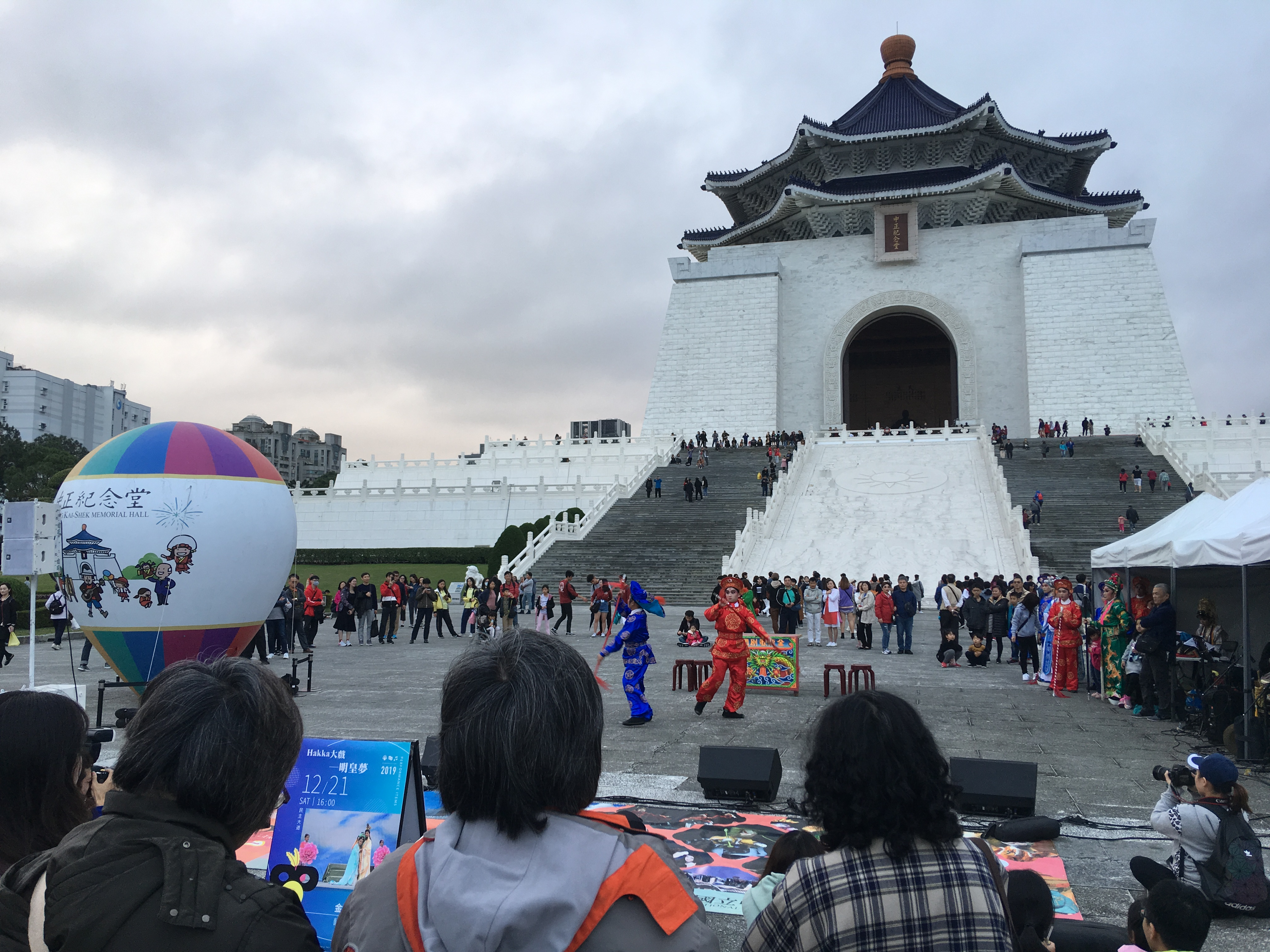 20191221 Democracy Boulevard: artistic and cultural performances