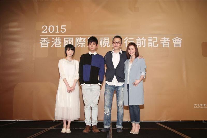 2015香港影視展行前記者會