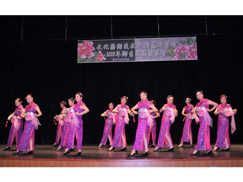 20201205 Year-End Show of Cultural Extensive Courses