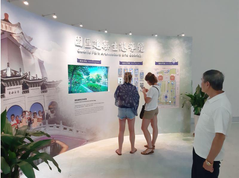 20190712 Park Ecological Tour Guide Services