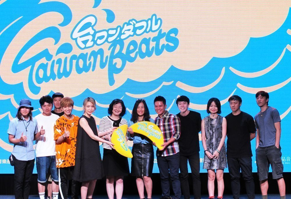 2017年Taiwan Beats日本地區音樂節記者會