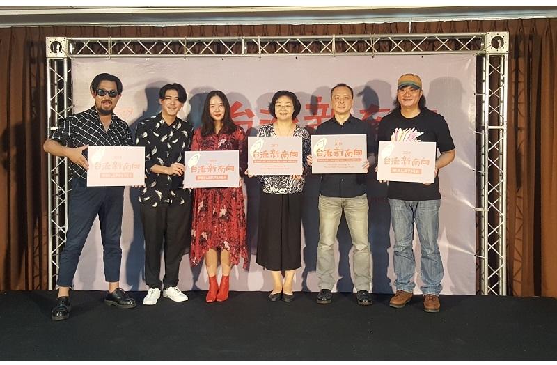 108年「流行音樂拓展東南亞市場計畫-台流新南向」聯合記者會