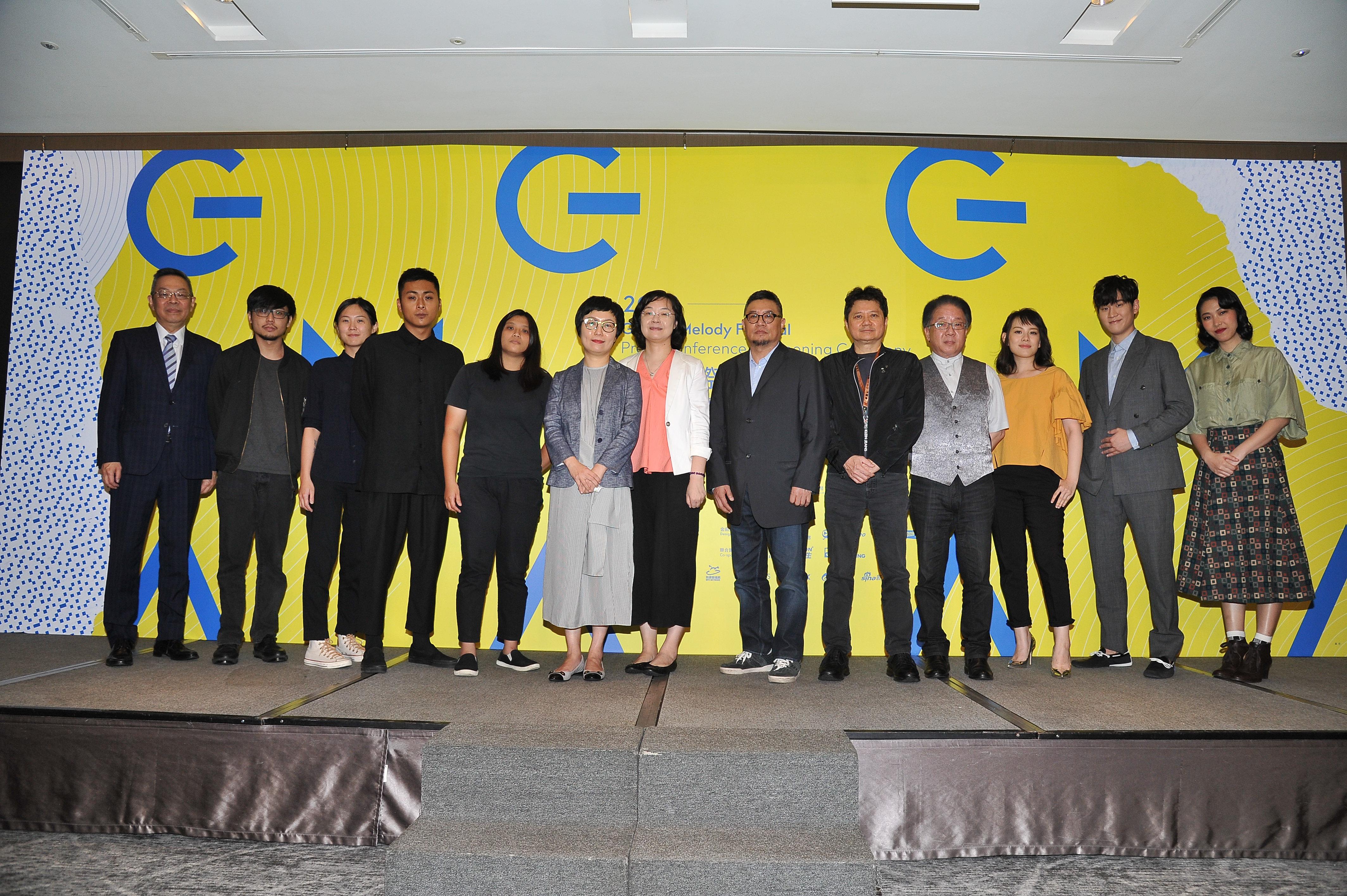 2018GMA金曲國際音樂節開幕記者會