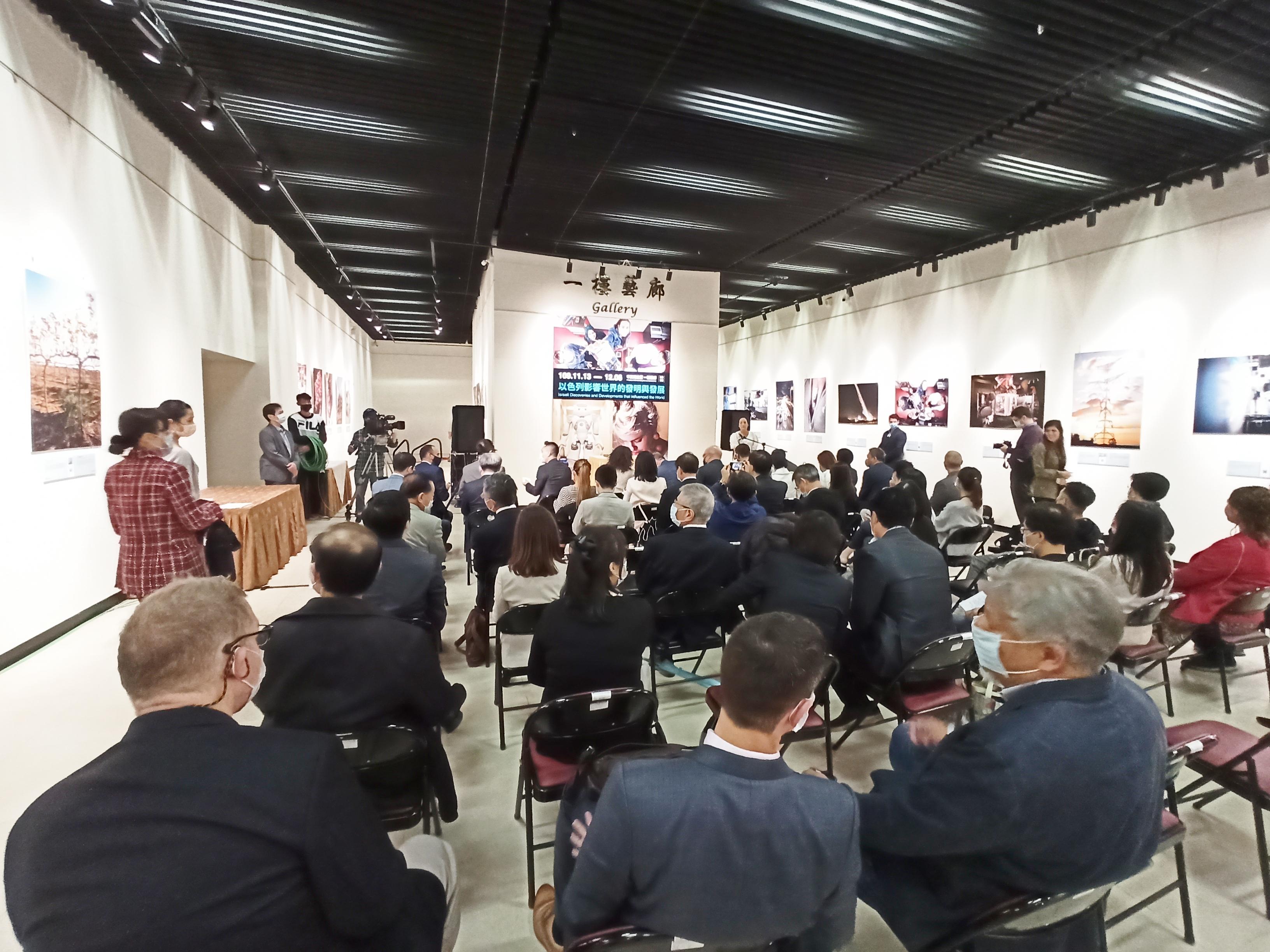 20201113駐台北以色列經濟文化辦事處 「以色列影響世界的發明與發展」特展開幕式