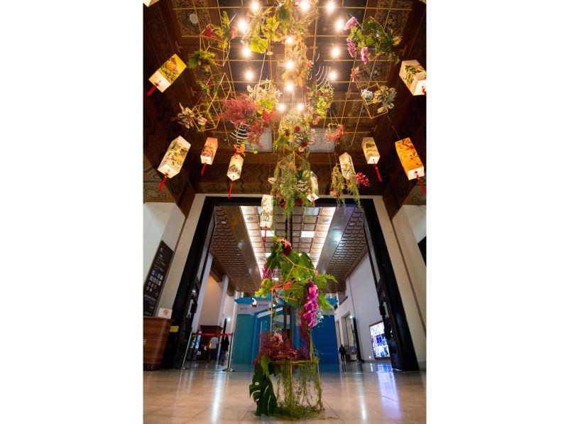 20201230-20210315 New Year's Lantern Art Exhibition