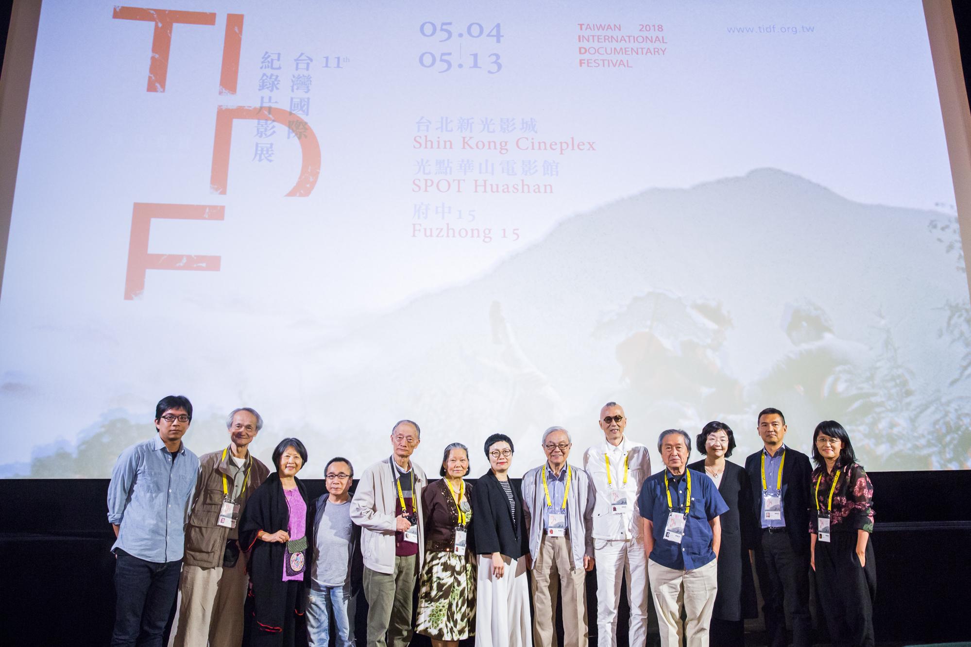第11屆「台灣國際紀錄片影展(TIDF)」開幕典禮