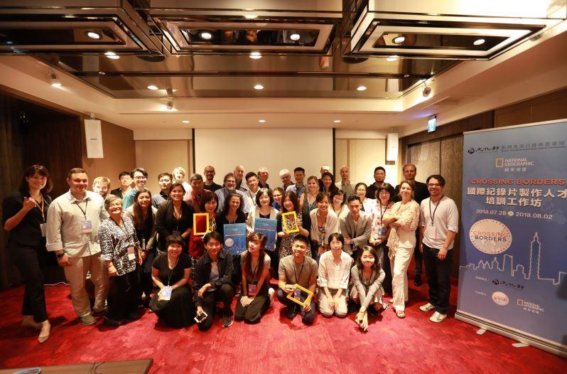 「2018 Crossing Borders國際紀錄片製作人才培訓工作坊暨提案大會」開幕
