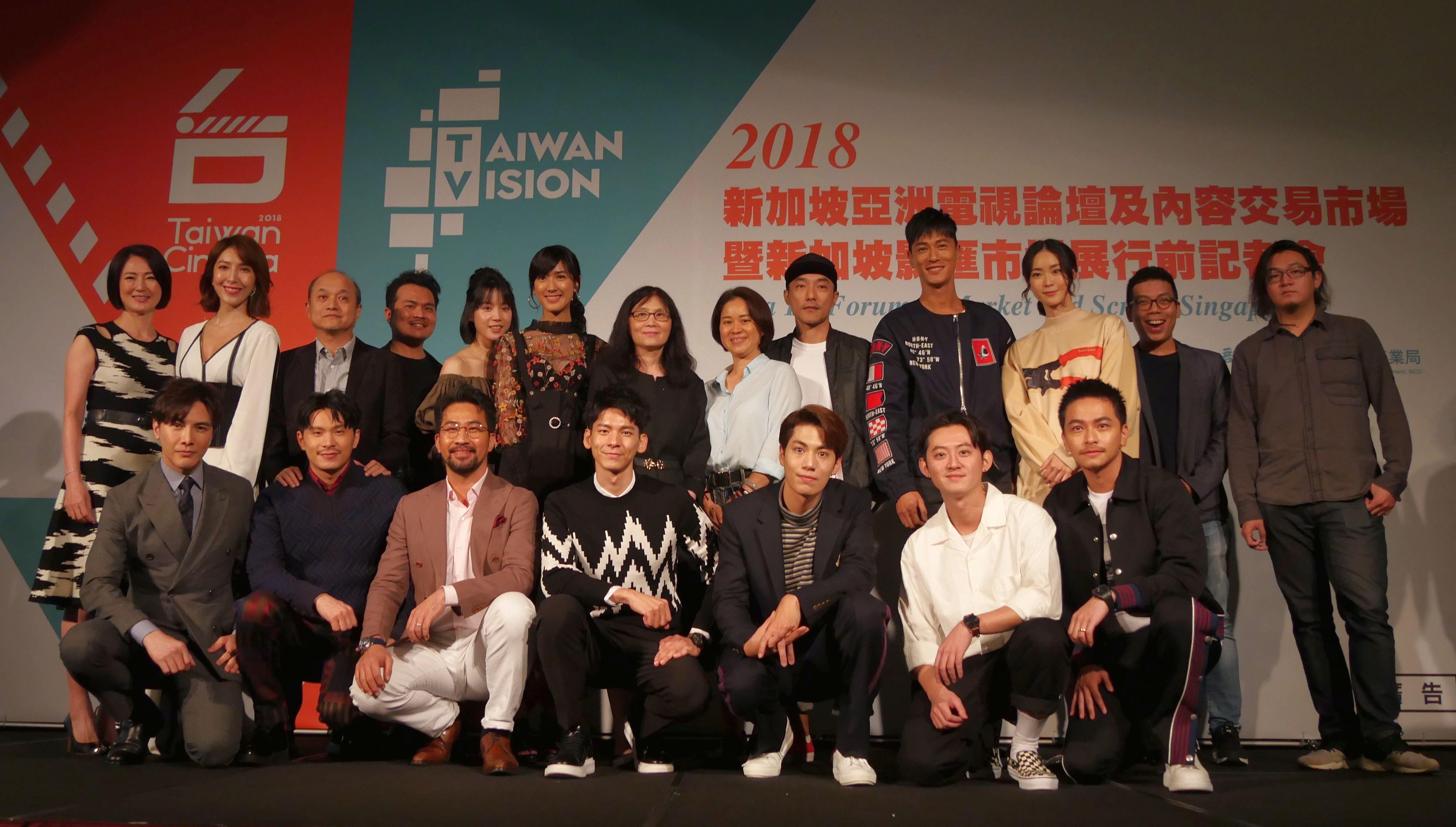 2018新加坡亞洲電視論壇及內容交易市場暨新加坡影匯市場展行前記者會