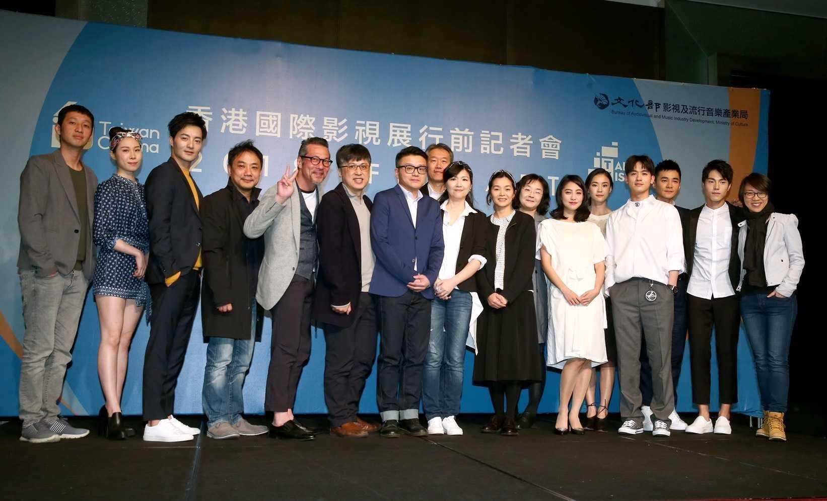 2018年香港國際影視展行前記者會