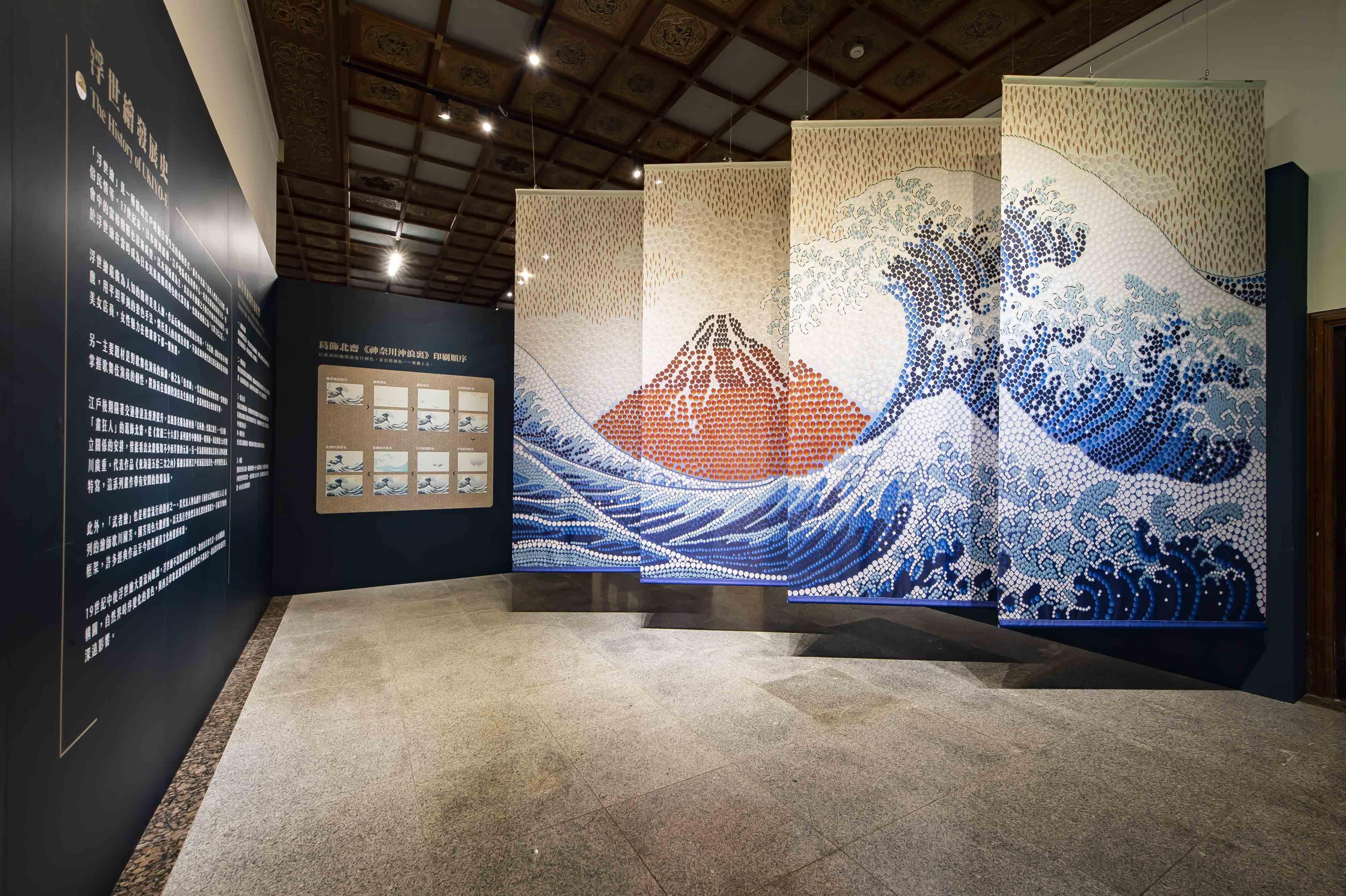20200118-20200419江戶風華-五大浮世絵師展