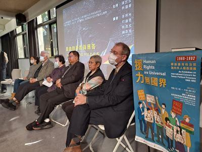 【海外救援展第一場講座】2021.01.30
