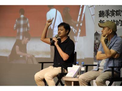 【聽導演談電影:新世代的正義】2020.08.23