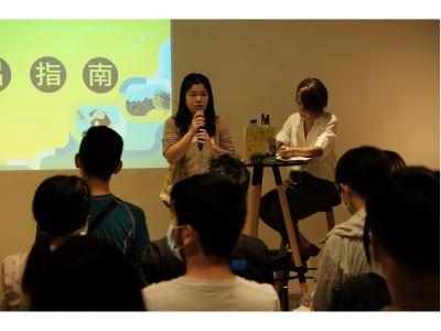 【2020臺灣國際人權影展選片導覽】2020.08.22