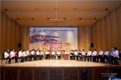 2013-重要傳統藝術保存者暨保存團體傳習成果匯演