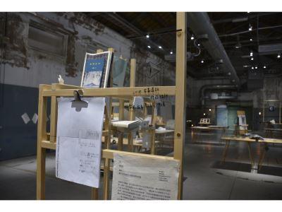 標誌不義-不義遺址視覺標誌與紀念物示範設計展巡迴展