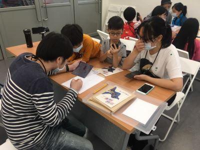 【兒童實境解謎】2020.11.14