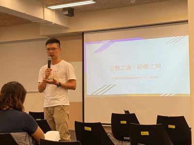 BrownBag課程【置身我們之間—多元性別的日常生活處境】2020.07.09