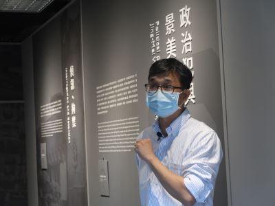 【白色恐怖景美紀念園區主題展線上開幕活動】2021.07.23