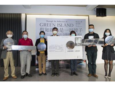 【假如綠島是一面鏡子」2021綠島人權藝術季宣傳記者會】2021.05.06