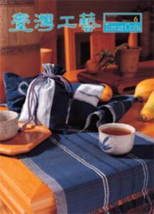 大陸江南藍染、絲織、刺繡工藝產業考察紀要