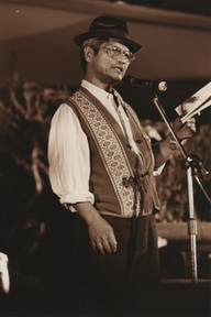 Photo of Auvini Kadresengan (Source: Taiwan Indigenous Voice Biography Magazine)