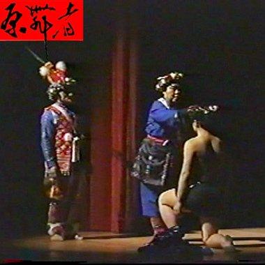 《懷念年祭》片段(來源/財團法人原舞者文化藝術基金會)